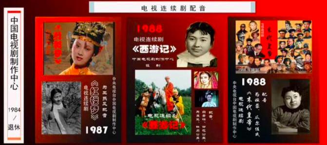 配音演员陈阿喜个人资料简介 79岁病逝令人惋惜  第3张