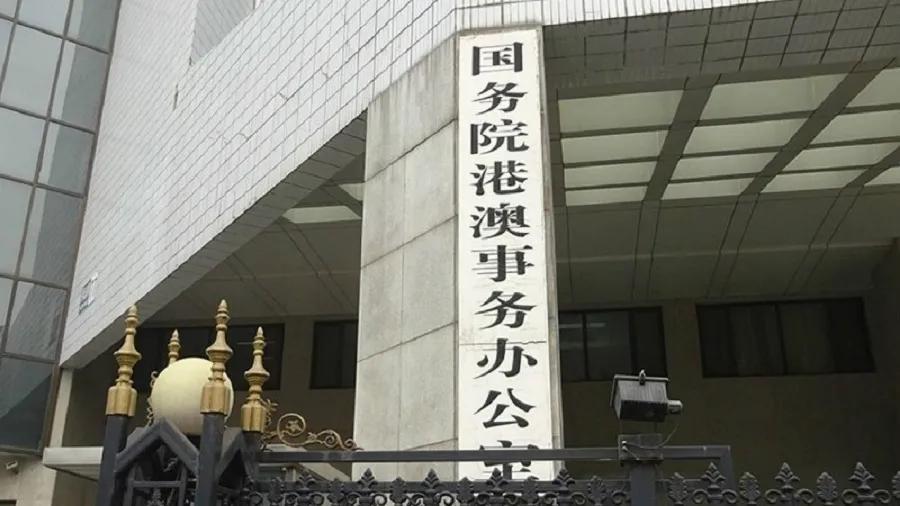 「11.13新闻速递」涉扭曲鸦片战争历史 本港又一教师被DQ;长和916亿售欧洲铁塔资产