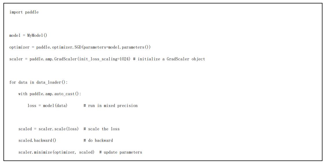 飞桨深度学习开源框架2.0抢先看:成熟完备的动态图开发模式