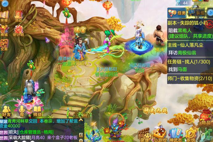 《神武4》手游之玩法攻略:快和小伙伴们来海底迷宫内一探究竟吧