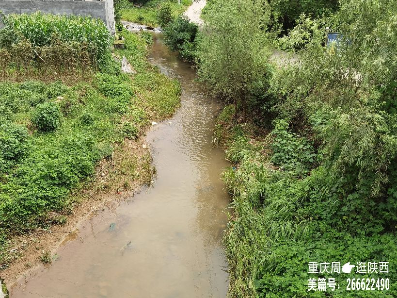 寻桥记·汉阴古石河永宁桥(清代)