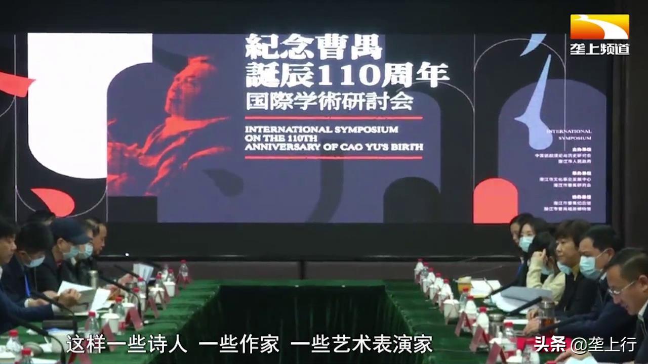 艺术盛宴!国色天香梅韵芬芳,第四届中国(潜江)曹禺文化周开幕