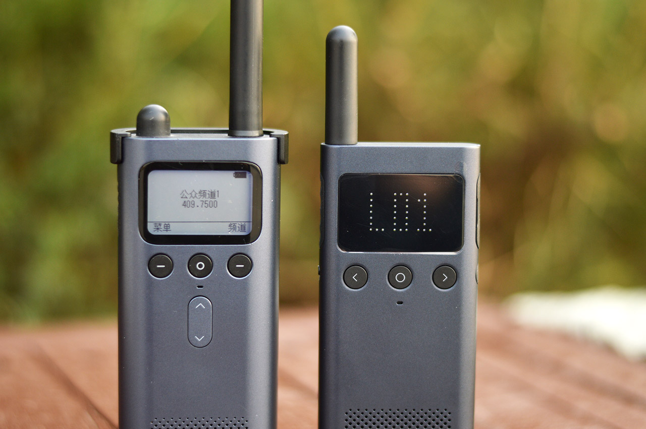 小米米家新产品无线对讲机1S究竟比前一代好在哪儿?