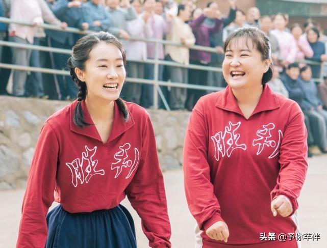 看了《你好,李焕英》,不好意思,我觉得李焕英的女儿不幸福