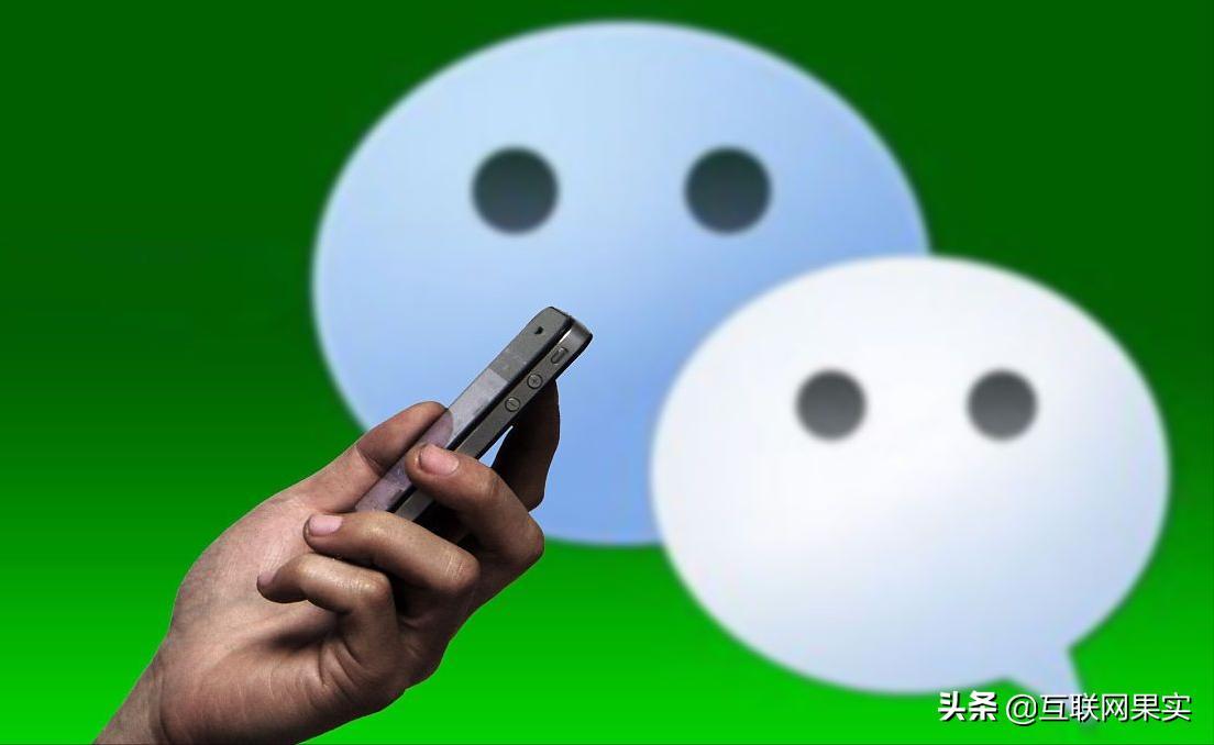 微信举报次数多了会封号吗(2021微信新规)