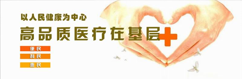 沈阳市沈北新区医疗集团中心医院稳步开展多例肠转流治疗Ⅱ型糖尿病微创手术