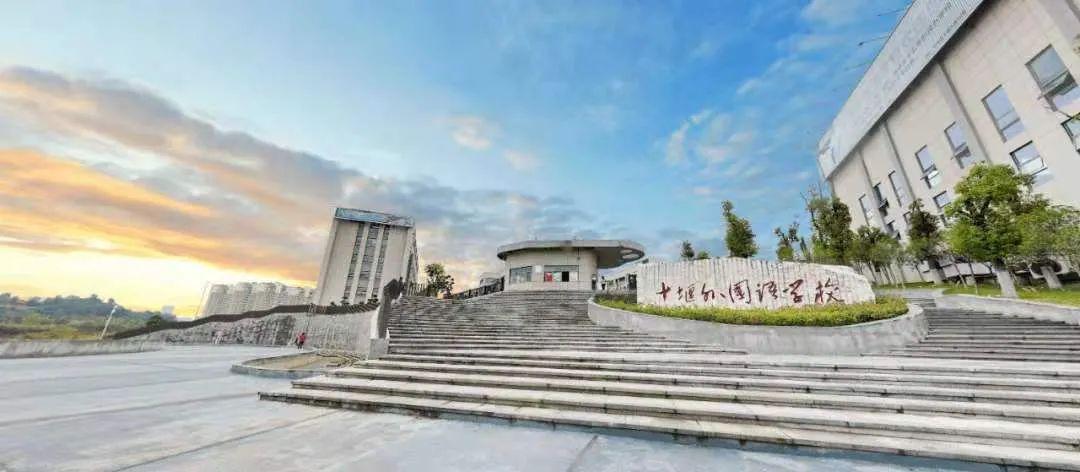 汉江新城再次被点名!还有多项利好规划也在这里...