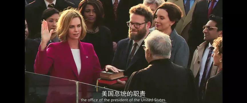 《全民追女王》:一个屌丝,竟然追到了美女总统当女友