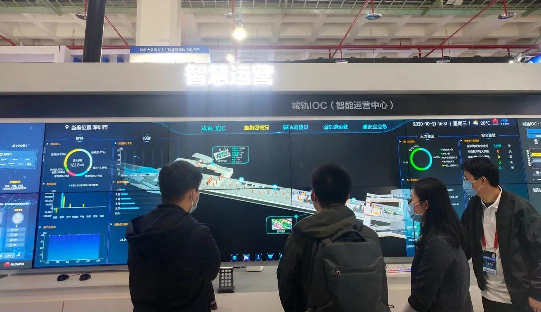 睿呈携手华为发布智慧城轨解决方案,用可视化助力城轨数字化转型