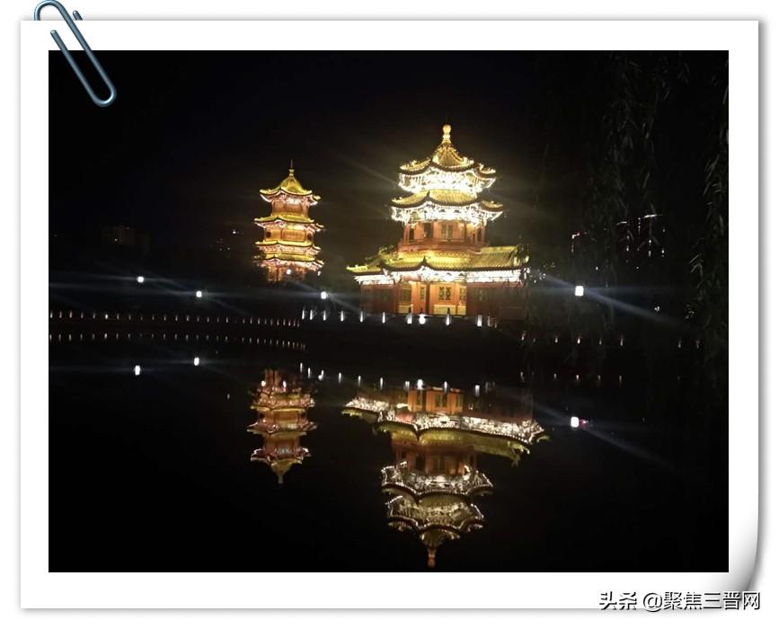 2020年10月1日太原迎泽公园夜景欣赏图组