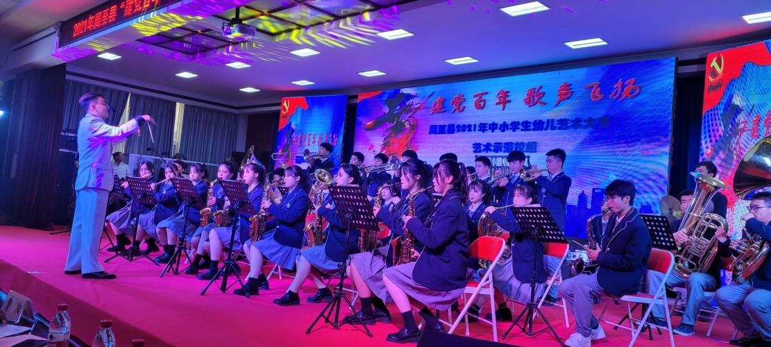 """周至县举办""""建党百年,歌声飞扬""""中小学生幼儿艺术大赛活动"""