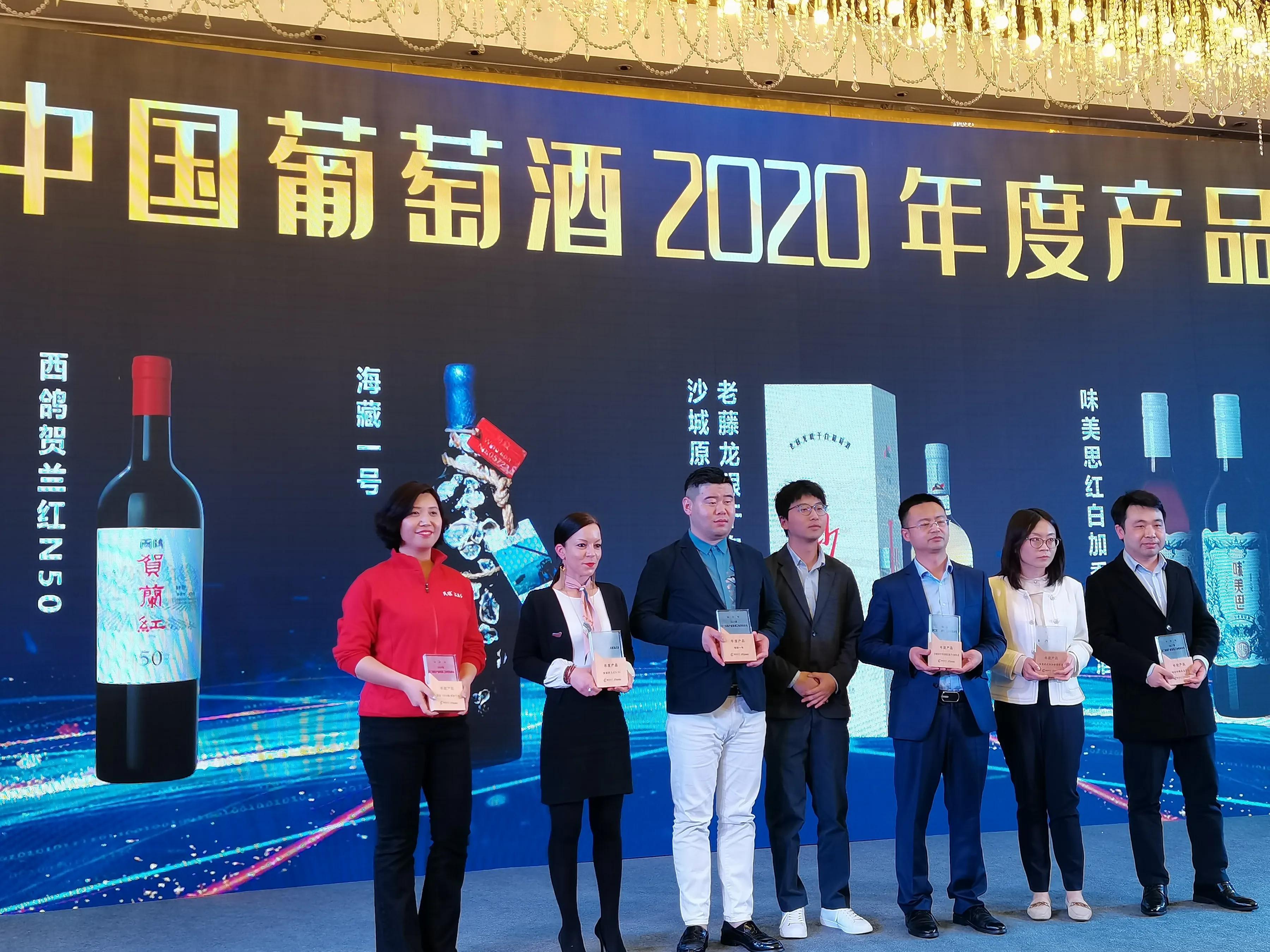 关注糖酒会:共同酿造中国葡萄酒的明媚春天
