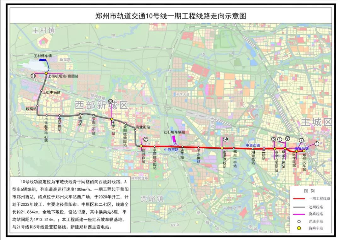 最新规划图流出!地铁10号线将东延到二七商圈