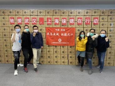 全域布局立体进攻,上海铼锶发布国民运动户外品牌NK