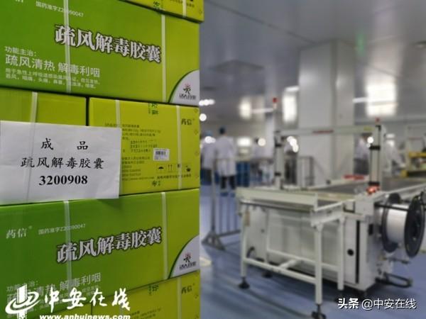 """亳州药企的""""独家药方""""被列入《新型冠状病毒诊疗方案》"""