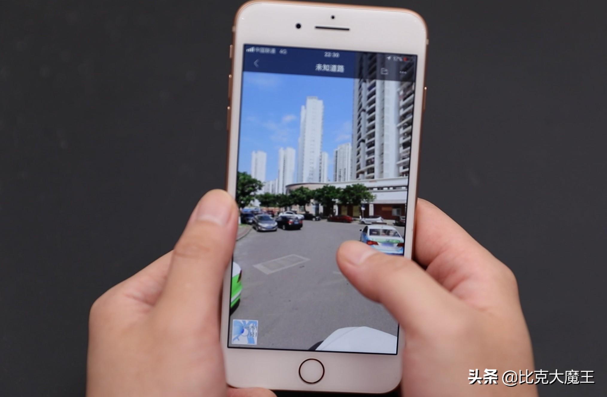 打开手机实景地图,连你家门口都可以清晰看到,方便又好用 家务 第11张