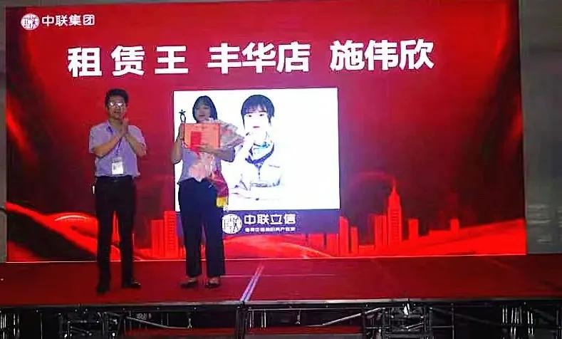 勠力同心 共创辉煌 中联立信平潭公司5月月会精彩回顾