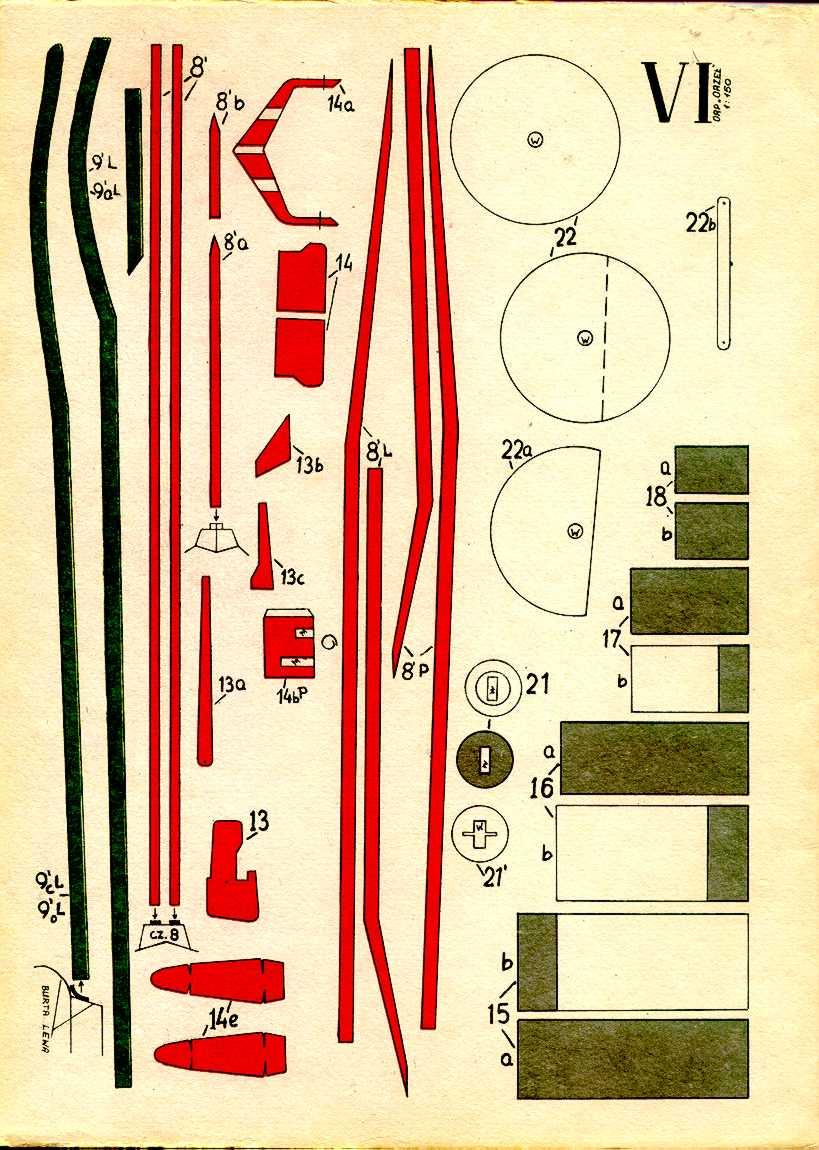 俄罗斯潜艇orzel号船模平面图纸 JPG格式