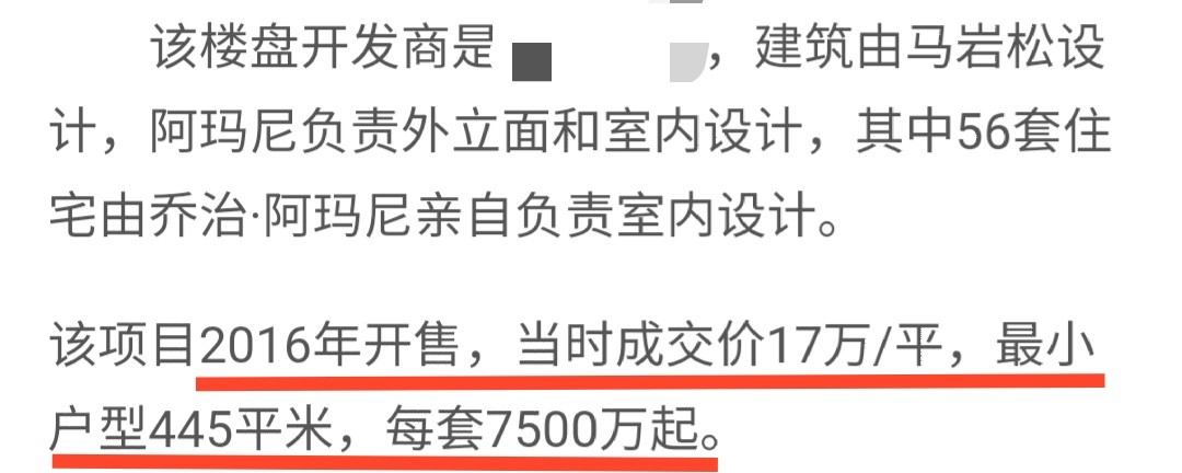 王菲北京豪宅曝光?阳台放2米高佛像放金光,两套房子总价上亿