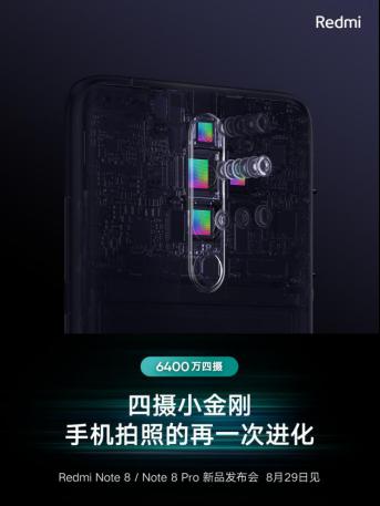 二十年手机相机超越640倍画面质量,Redmi新产品让照相再一次演变