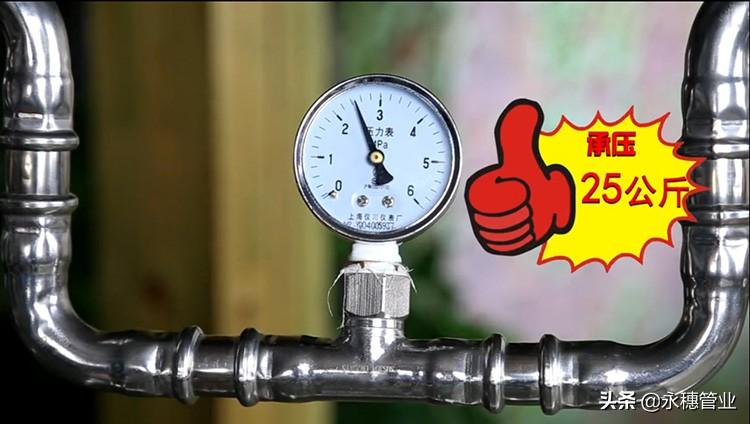 各地政策、实例告诉你,为什么家庭装修定要使用不锈钢水管