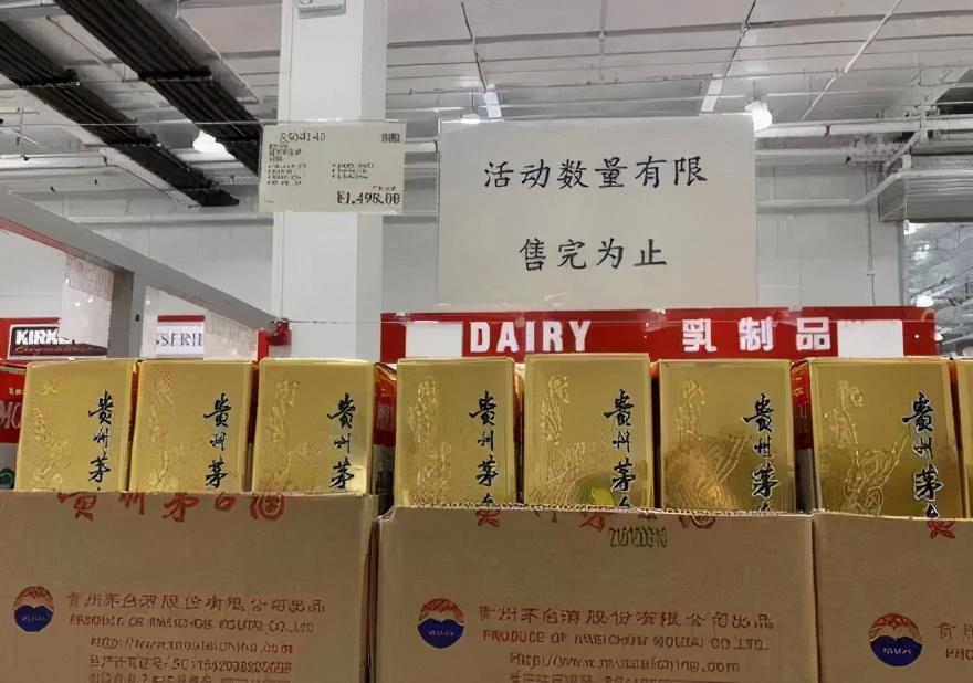 郑州要求茅台1499元敞开供应,为什么没有用?