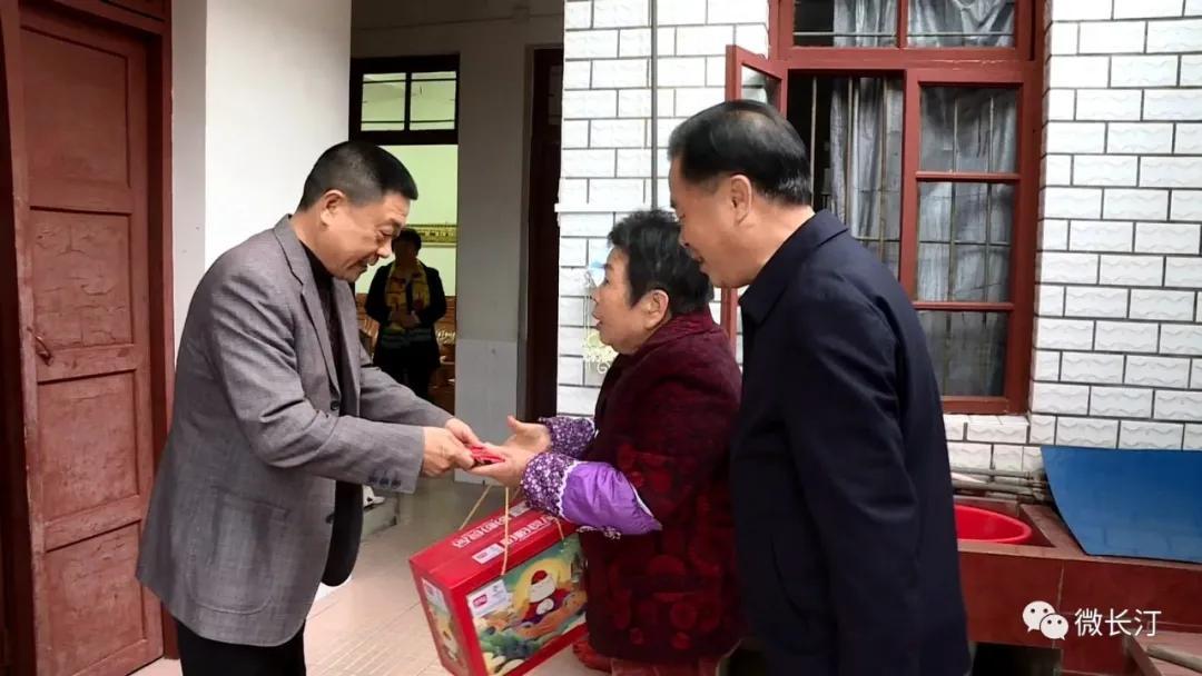 长汀县劳模协会开展春节慰问活动