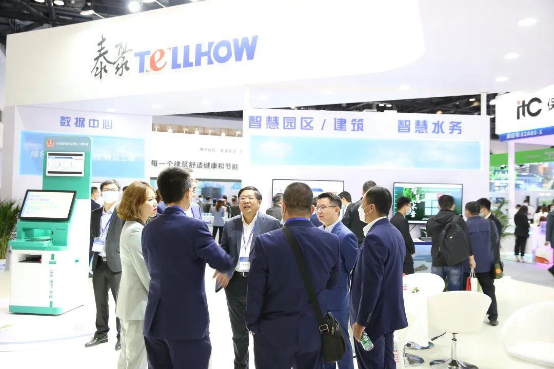 2021年中国国际智能建筑展览会盛大开幕,300余家展商云集