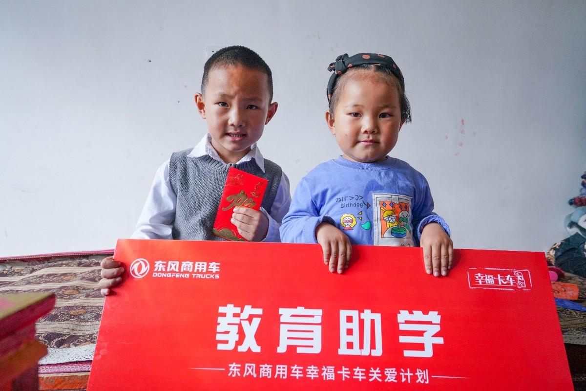 东风天龙·幸福卡车走进西藏:达顿,为梦想建设家乡