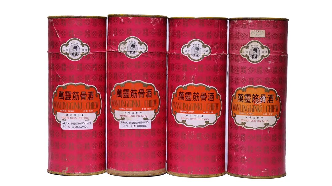 阆风玄圃——国酒、地方名酿、养生收藏品