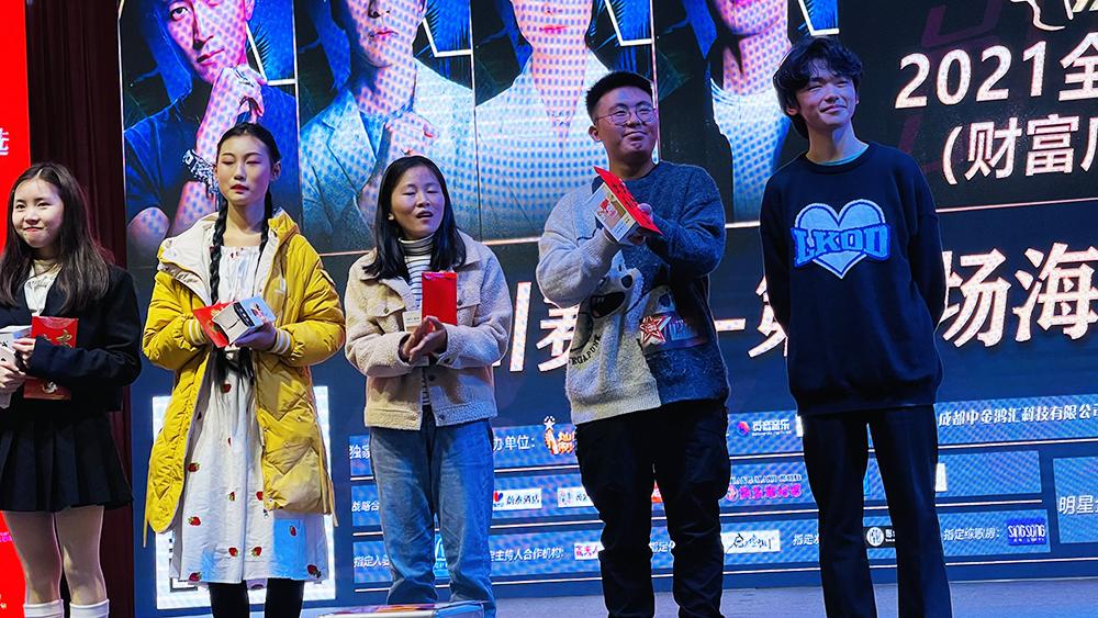 2021《中国好声音》合川海选第三场 选手深情歌唱感动评委