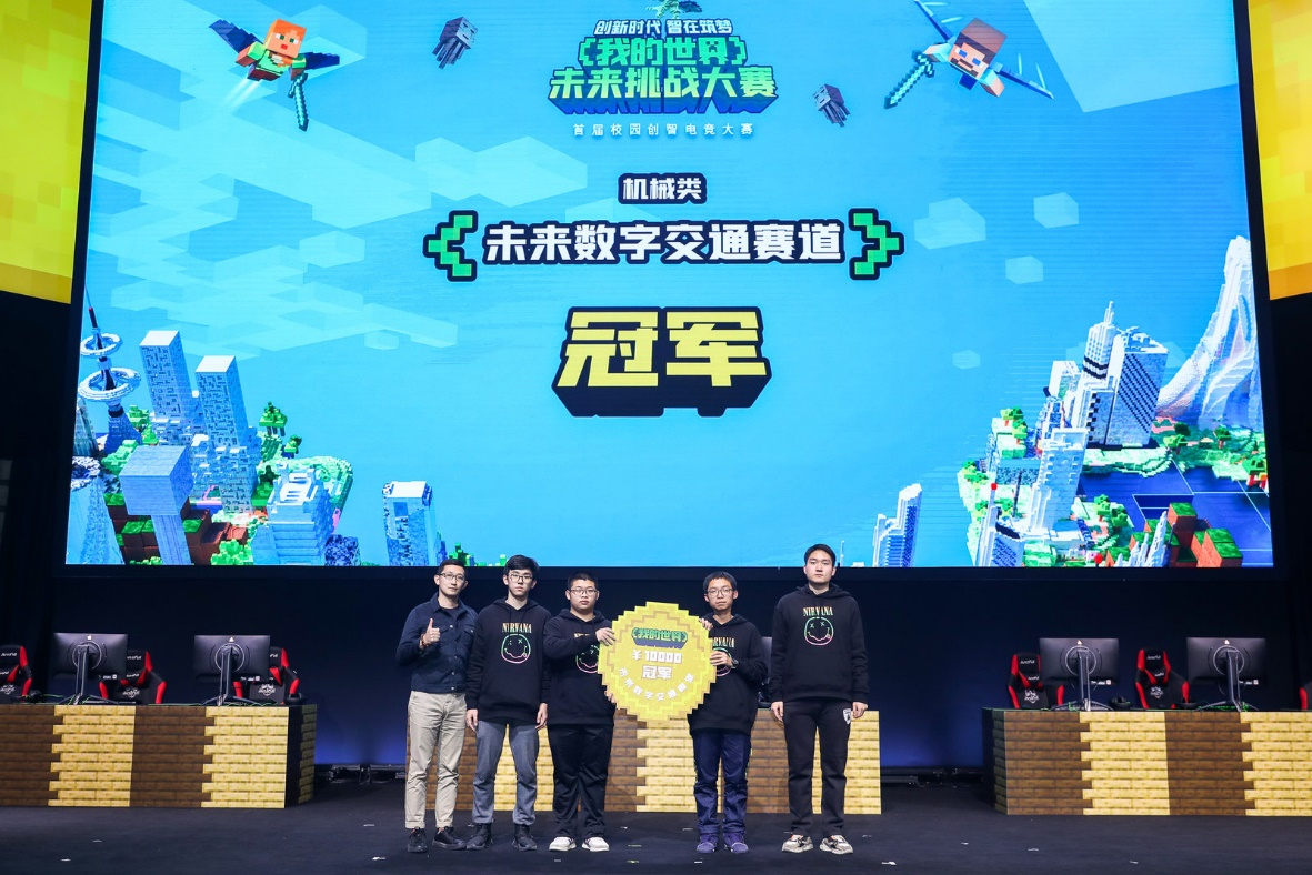 首届创智电竞论坛暨创智电竞大赛见证上海电竞新变革