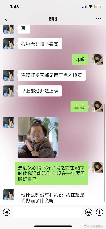 吴亦凡到底有几个女朋友?3个妹子都表示:我和吴亦凡在交往