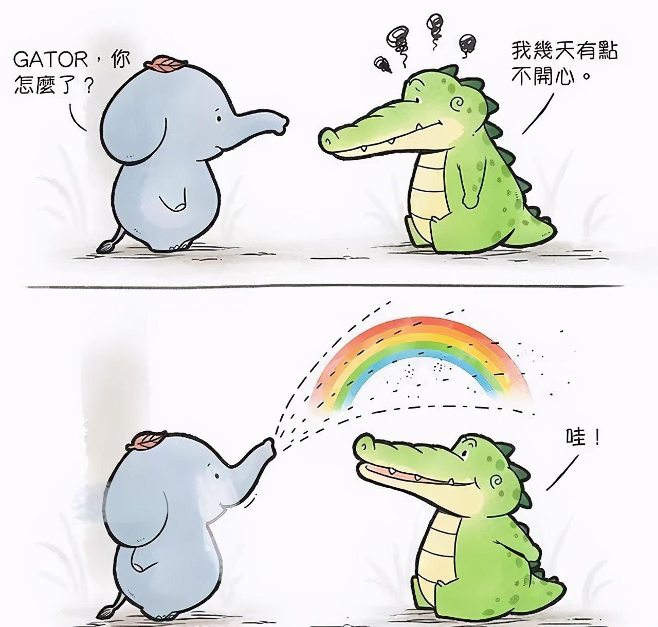 一組暖心的漫畫:快樂可以傳遞,紳士該怎麼接受幸福?