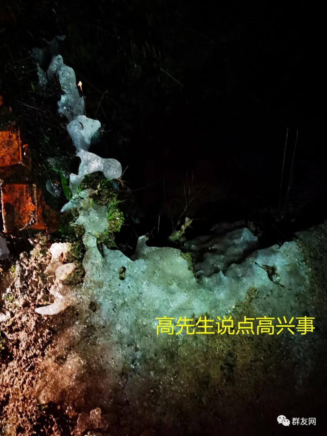 同安军营村又下雪了,昨晚厦门市民追雪全过程,晚上还追不?