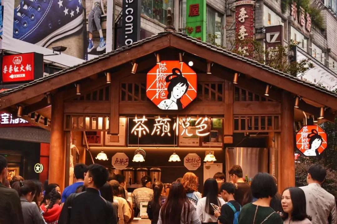 """新消费品牌 丨 茶颜悦色,顺便卖奶茶的""""设计公司"""""""