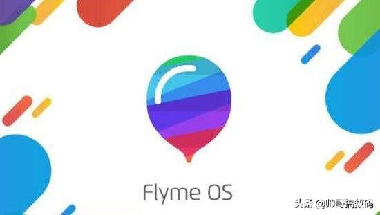 为何挑选魅族 是Flyme OS 造型设计 系统配置 還是?
