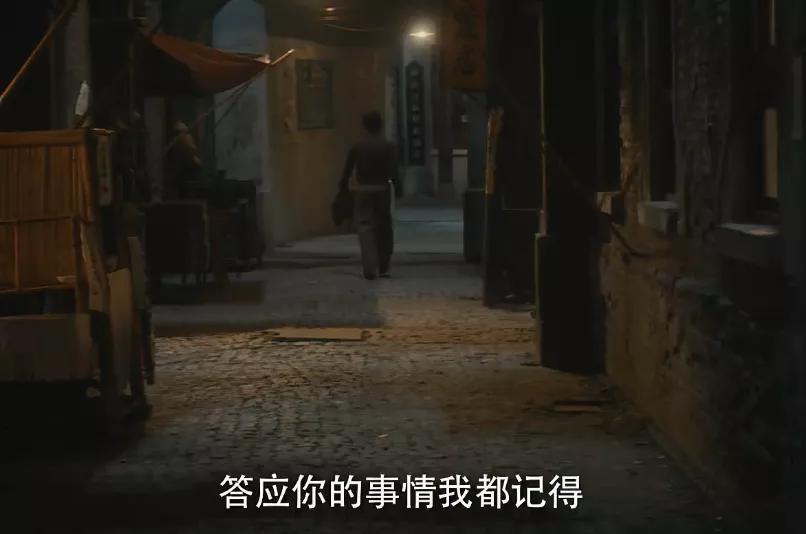 《隐秘而伟大》后续太虐!沈青禾暴露遭酷刑折磨,顾耀东拼死救出