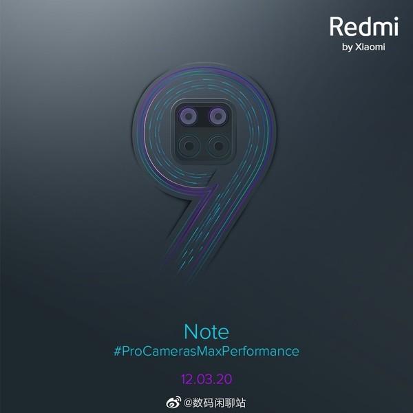 Redmi K30 Pro还没有等来信息,Redmi Note9官方宣布国外公布