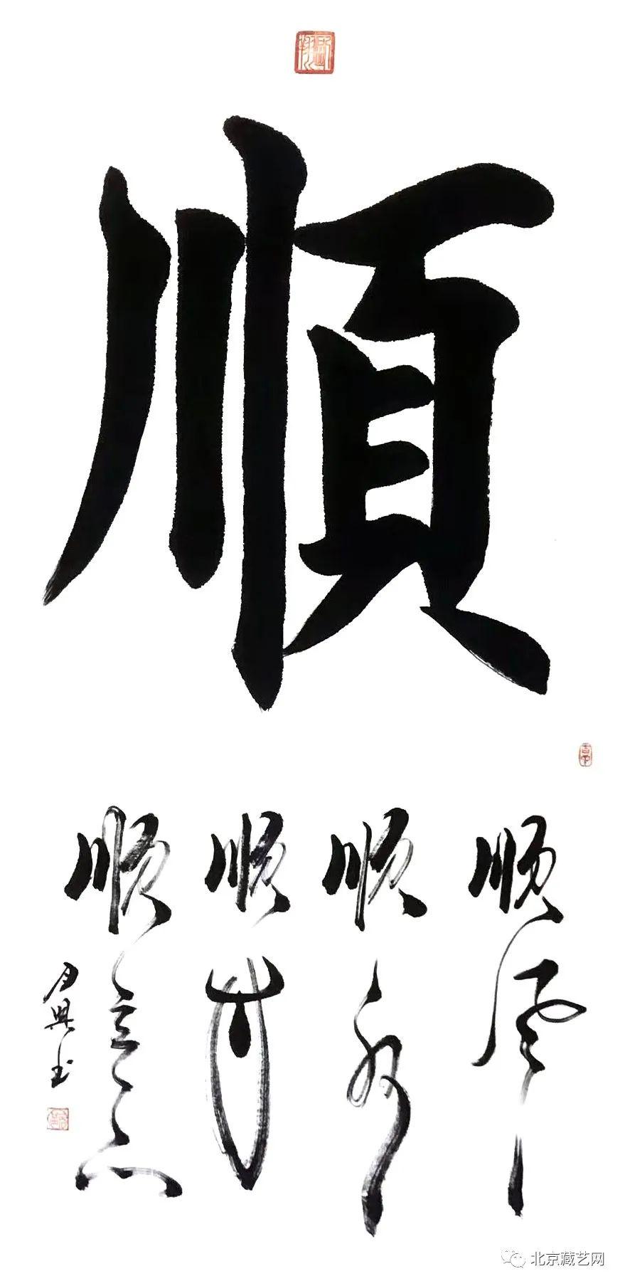「新时代书画代表人物・欧月兴」献礼建党100周年作品展