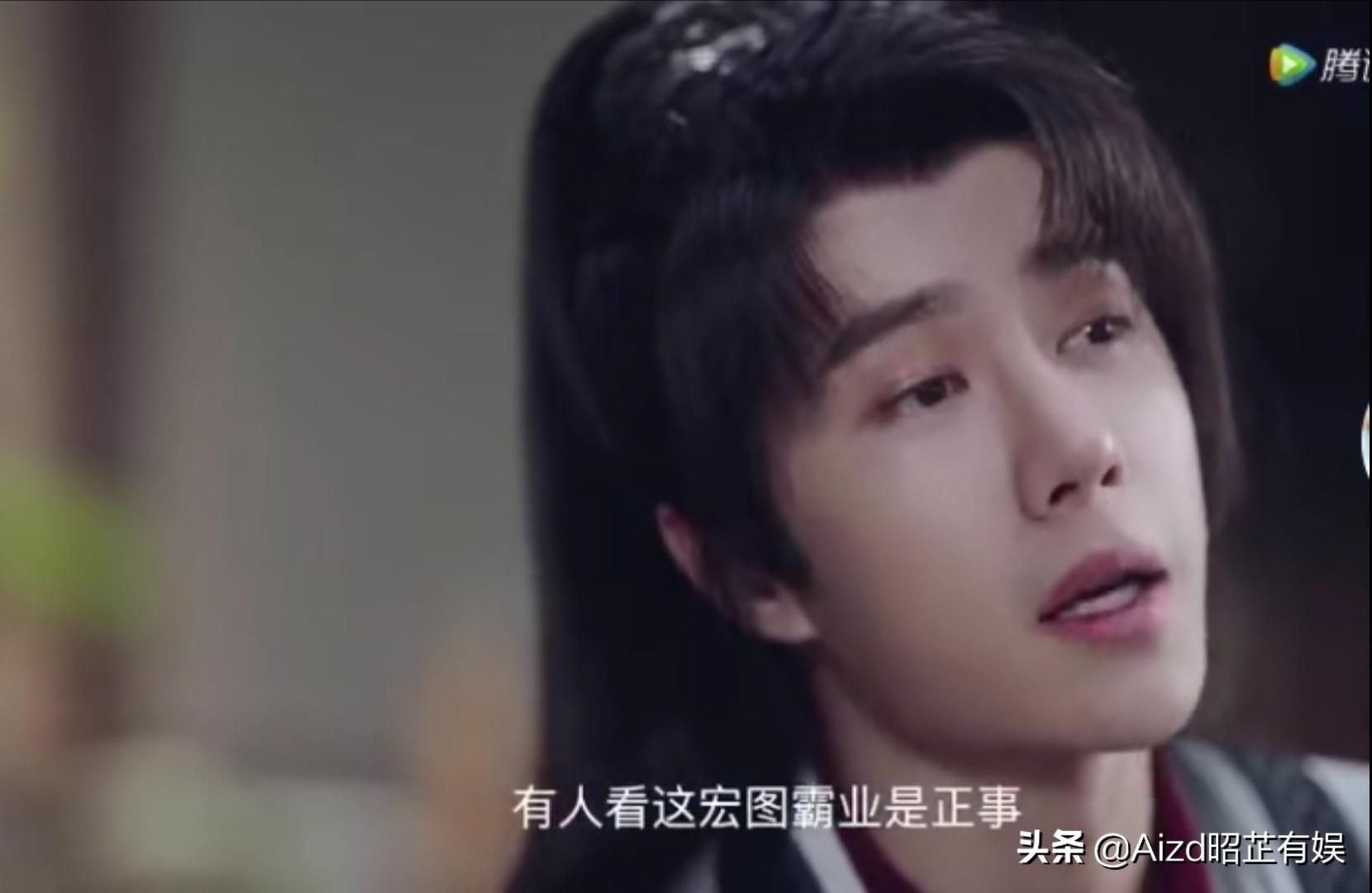 腾讯2021片单:肖战斗罗大陆原声、王一博说赵丽颖是小美人