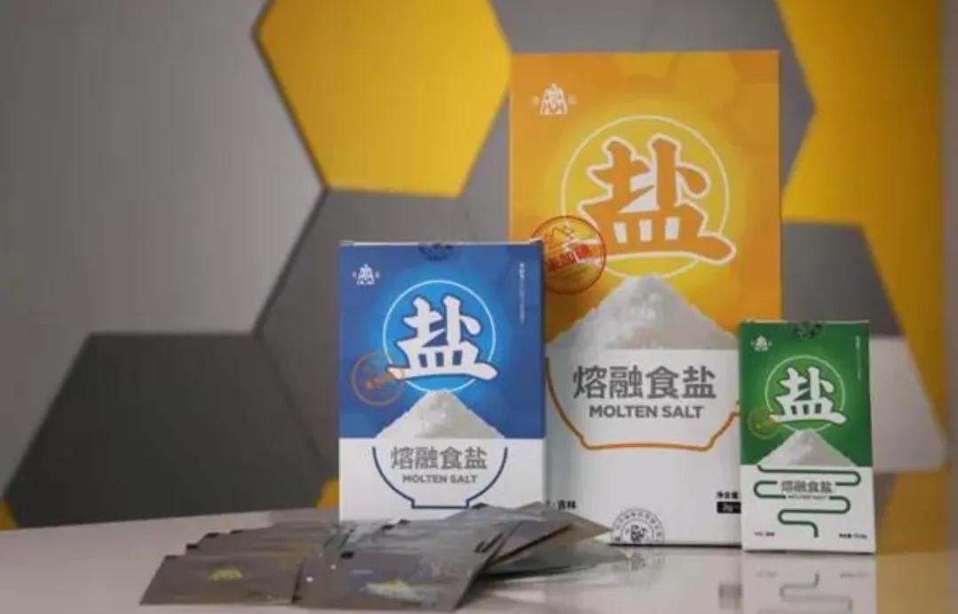 """吉林企业家徐增山:用科技赋能新""""盐""""道"""