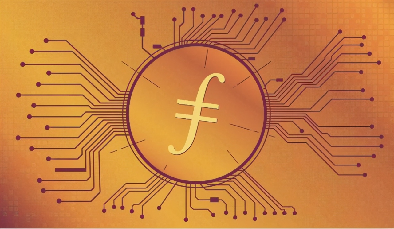 4月15日fil币将减产,会有哪些影响