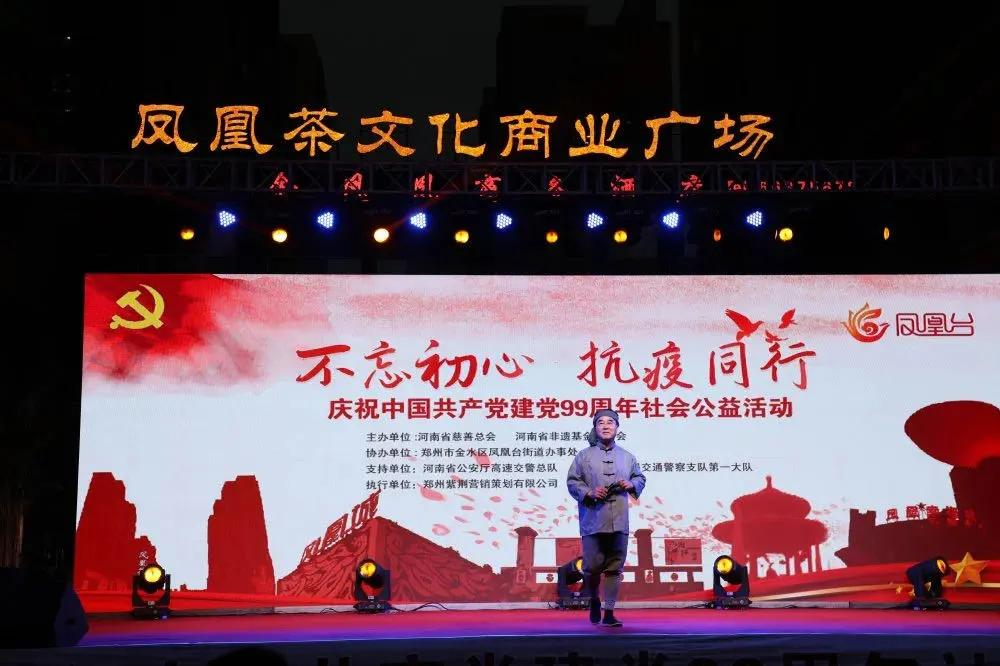 年终盘点|郑州凤凰GD视讯平台2020年度精彩瞬间回顾