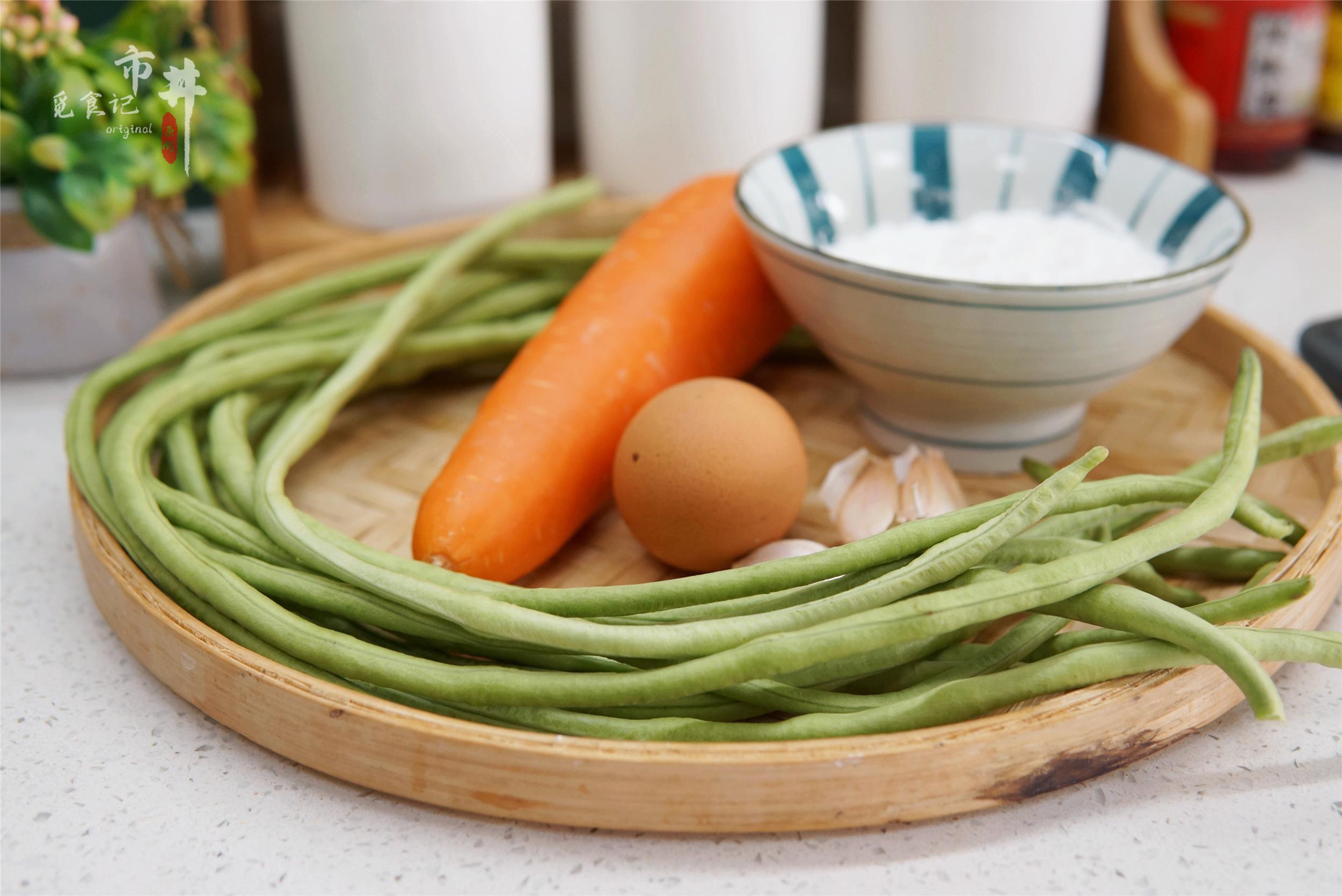 夏天,豆角和胡萝卜是绝配,蒸好蘸点料汁,一口一个,吃着真香