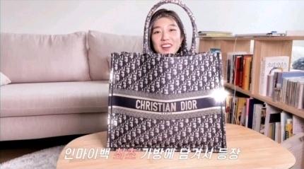 全炫茂小15岁女友公开炫耀390万奢侈品包?韩网热议风评突然变差