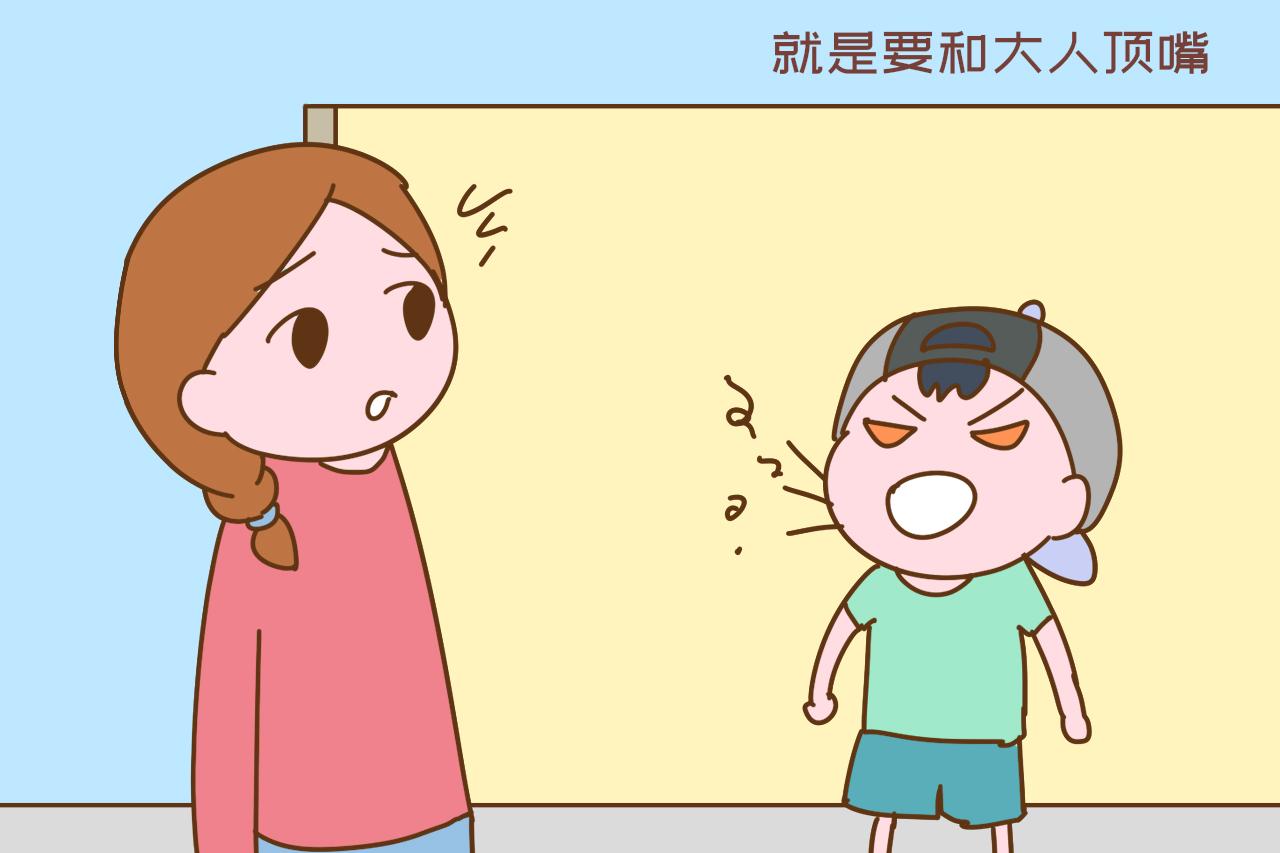 孩子挨骂后是顶嘴还是沉默,暗示以后不同的人生,家长要重视