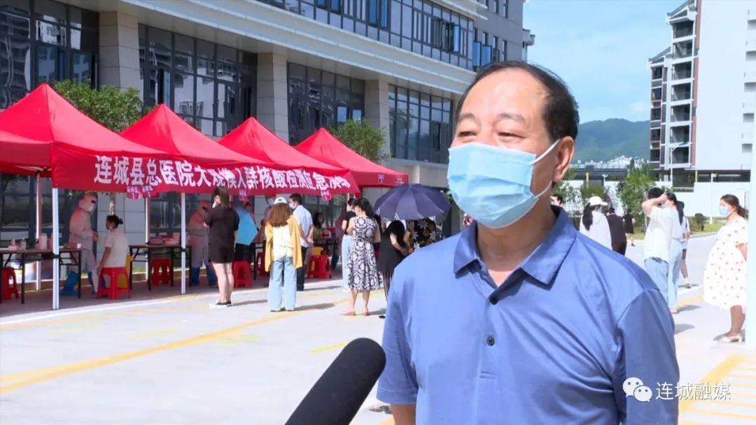 连城县开展大规模人群核酸检测应急演练