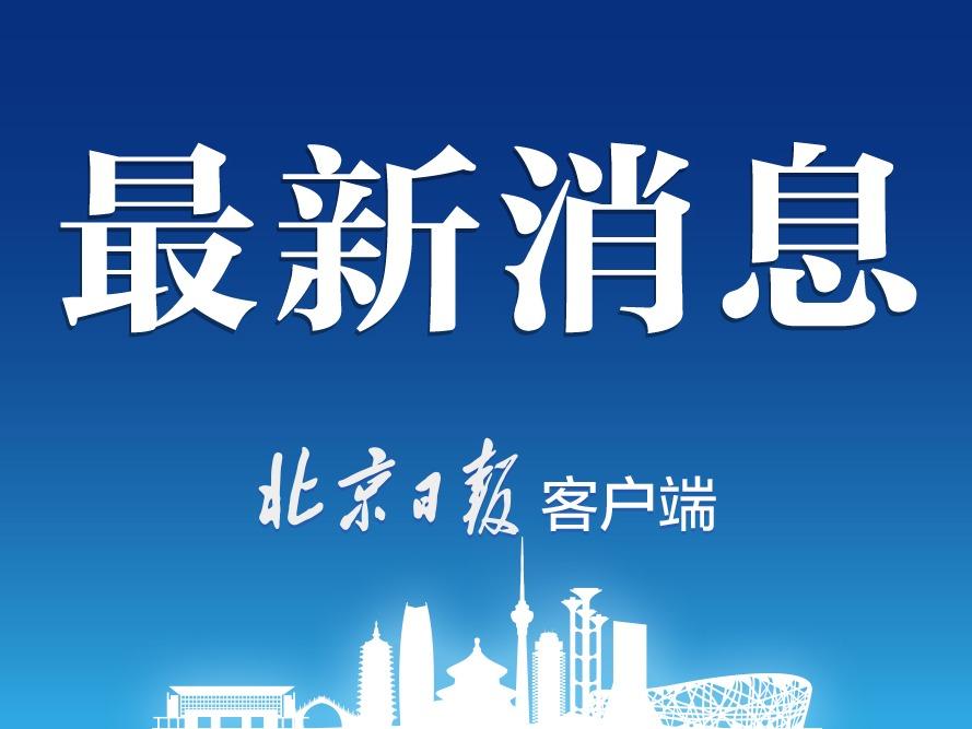 """""""轨道上的京津冀""""2025年基本建成,""""1小时通勤圈""""成真"""