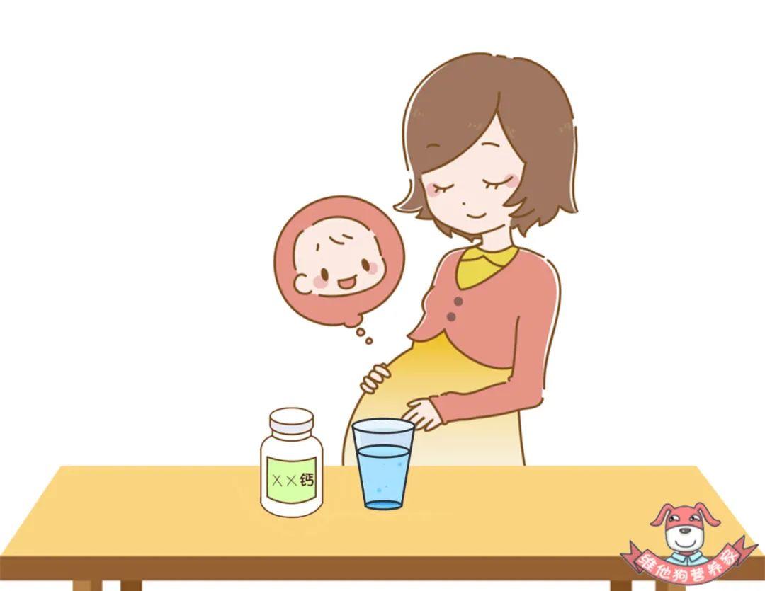 怀孕后脚老抽筋?准妈妈怎样吃才能把钙补够?